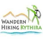 Wandern Hiking Kythira - Aphrodite